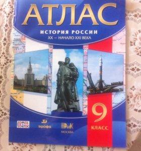 Атлас истории России XX-начало XXI века