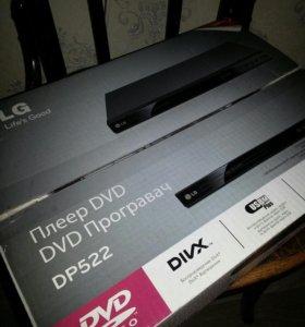 DVD плеер LG DP522