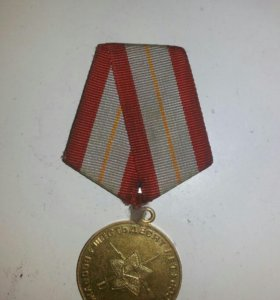 Медаль 1918-1978