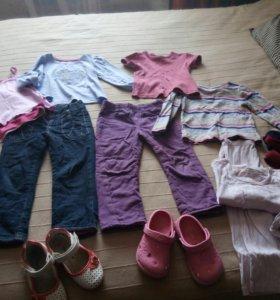2пакета одежды