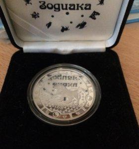 Серебреная именная монета