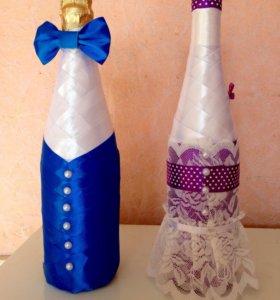 бутылки для праздника