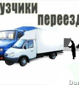 ГАЗЕЛЬ КОРКИНО