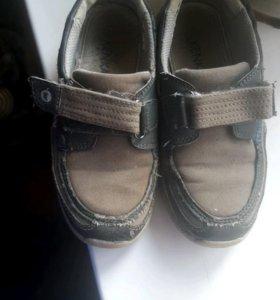 32р ботиночки-тапочки