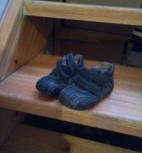 Ботиночки на мальчика 2-3 года
