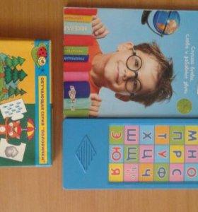 Книга говорящая азбука +игра в подарок