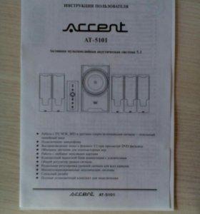 Мультимедийная акустическая система