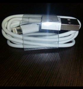 Кабель зарядки для iPhone