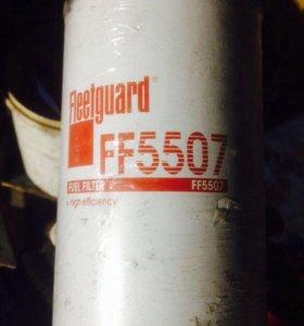 Топливный фильтр FF 5507