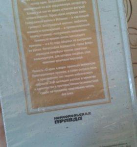 """Книга """"Хемингуэй,,"""