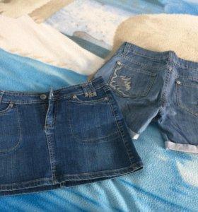 Юбки и шорты