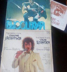 Пластинки Леотьев и Высоцкий