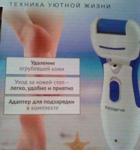 Новый педикюрный набор для ухода за кожей.