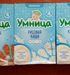 Молочная каша Умница