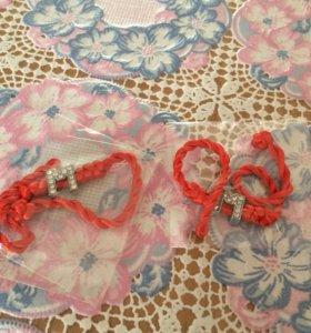 Красные нитки с буквами !