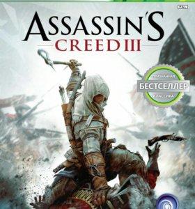 Игры Xbox 360. 4 шт. Цена за ВСЕ.