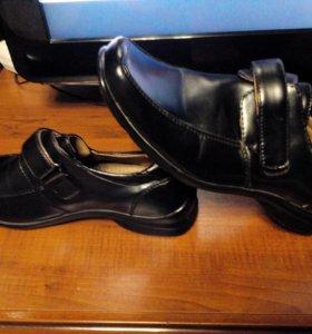 Туфли.Кожа