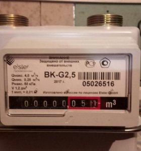 Счетчик газовый ВК-2.5 , ВК-4 , G-2.5