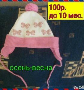 Осенняя шапочка до 10м.