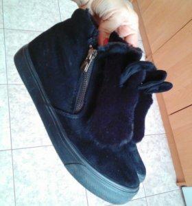 Пуховик Ботинки