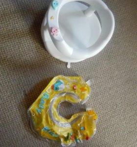 Ванночка,круг,стульчик