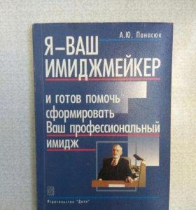 Книга за киндер