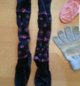 Колготки, носки, варежки, 8 пар б/у