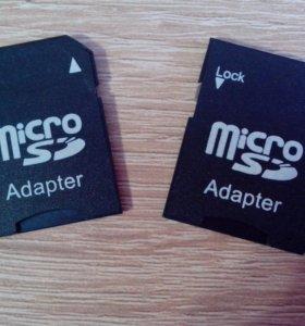 Адаптер под microSD