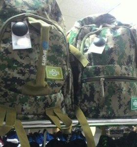 Рюкзаки камуфляжные