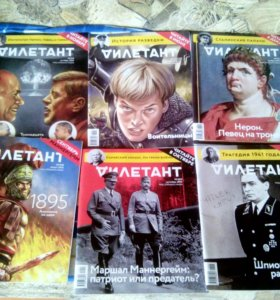 Журналы Дилетант, 2016
