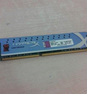 Оперативная память(ОЗУ) 2гб DDR3