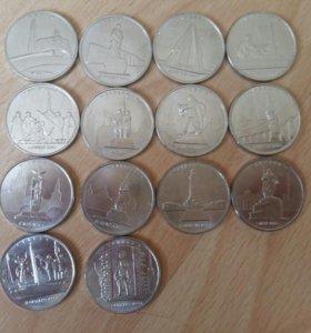Набор монет 5 руб.