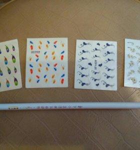 Наклейки и карандаш