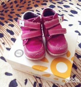 Ботинки для девочки искуственаая замша