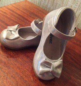 Туфли фирмы Гуливер