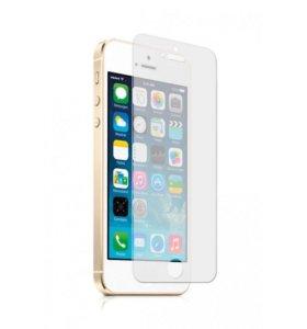 Защитные стекла на айфон 5, 5s
