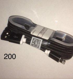 Зарядное устройство iPhone 5-7