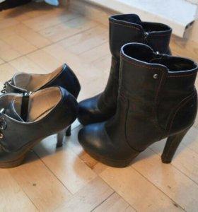 Сапоги и туфли на высоком каблуке бу