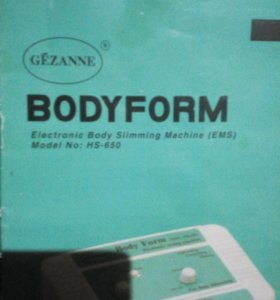 Антицелюлит Миостимулятор Gezanne HS-650 BodyForm