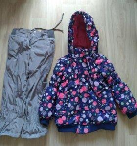 Куртка/штаны весна-осень