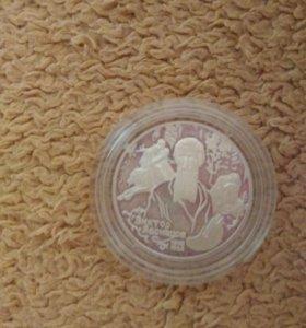 Серебряная монета 1998 года в упаковке