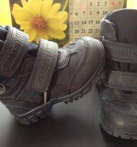 Ботиночки 21 размер минимен