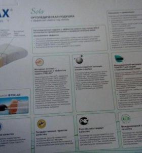 Trelax Sola ортопедическая подушка s 35×60×11см