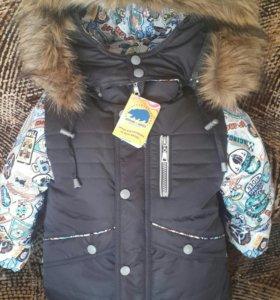 Детская новая куртка