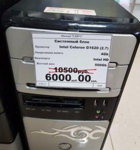Компьютер, системный блое