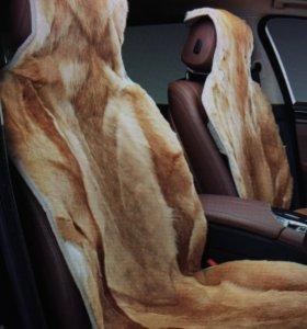 Накидки из натурального меха на любой авто