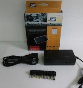 Универсальное зарядное устройство LD-4096