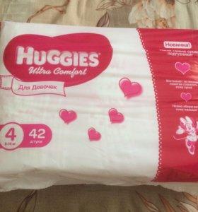 Huggies 4