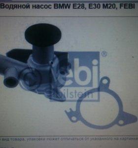 Насос водяной помпа BMW 3-5