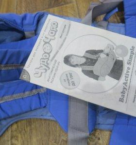 Рюкзак для новорожденных